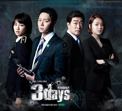 Korean Drama 쓰리데이즈 / Sseuri Deijeu / Three Days / 3 Days