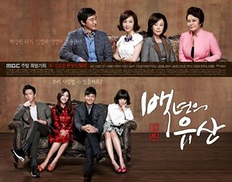 Korean Drama One Hundred Years' Legacy / 100 Years' Legacy / A Hundred Year's Inheritance