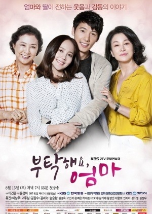 Korean Drama Bootakhaeyo Eomma / Take Care of Us, Mom / San-ok's Three Children / 산옥씨네 삼남매