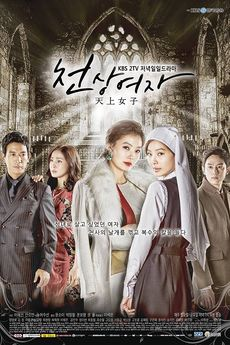 Korean Drama Heavenly Woman / Women By Nature / Innate Woman / Sky Angel / Heaven Girl / 천상 여자 (天上女子) / Cheonsang Yeoja