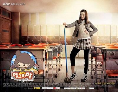 Korean Drama 앵그리맘 / Angry Mom