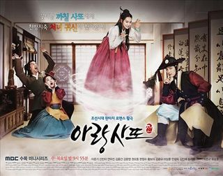 Korean Drama Arang / Arang Magistrate Story / Arang: Magistrate's Chronicle