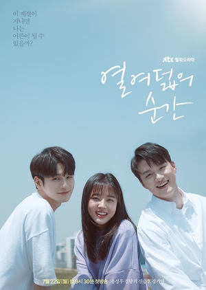 Korean Drama 열여덟의 순간 / Moment at Eighteen / Moment of 18