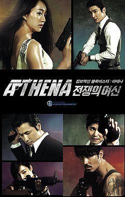 Korean Drama 아테나 : 전쟁의 여신 / Atena : Jeonjaeng-ui Yeosin