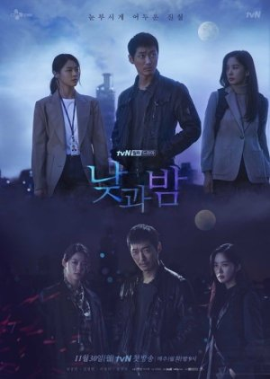 Korean Drama 낮과 밤 / Awaken / Day and Night