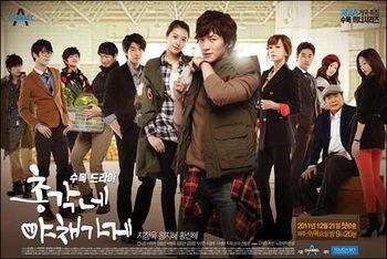 Korean Drama 총각네 야채가게 / Chonggakne Yachaegage