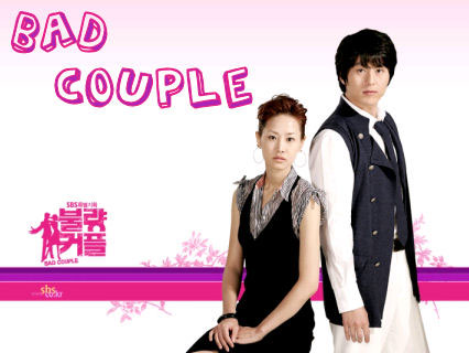 bad-couple capitulos completos