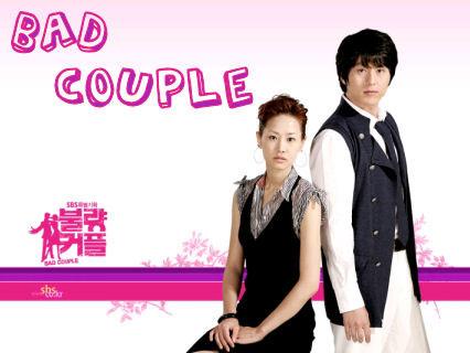 Korean Drama 불량커플