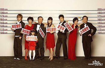 Korean Drama 불량가족 / Bul Ryang Ga Jok / Fake Family Service