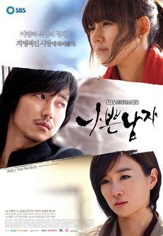 Korean Drama 나쁜 남자 / Nappeun Namja / Bad Man