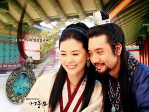 Korean Drama Seo Dong's Song / Ballad of Seo Dong / 서동요 / Seo Dong Yo