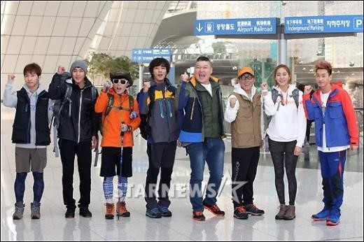 Korean Drama 맨발의 친구들