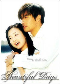 Korean Drama 아름다운 날들 / Ah-reum-dah-woon Nal-deul / Beautiful Days
