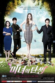 Korean Drama 미녀의 탄생 / Birth of a Beauty