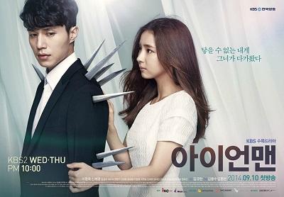 Korean Drama 아이언맨 / Iron Man / Blade Man