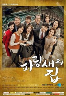Korean Drama 파랑새의 집 / Blue Bird's House