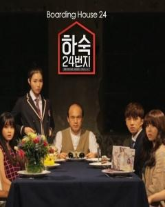 Korean Drama Boarding House Number 24