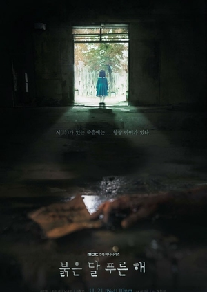 Korean Drama Children of Nobody / 붉은달 푸른해 / Red Moon Blue Sun