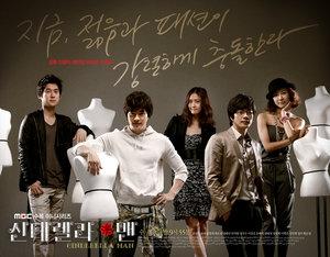 Korean Drama 신데렐라맨 / Sindye rella maen