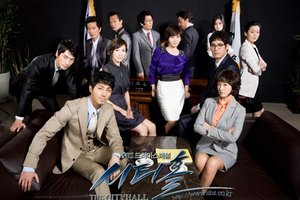 Korean Drama 시티홀 / The City Hall / Siti Hol / 씨티홀