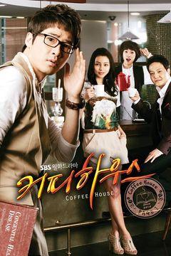 Korean Drama 커피하우스 / Keopi Hawooseu / 페이지 원 / Page One