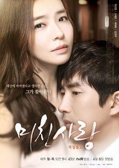 Korean Drama 미친사랑 / Michin Sarang