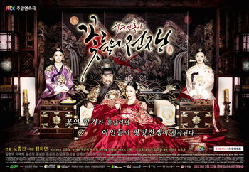 Korean Drama 궁중잔혹사 – 꽃들의 전쟁 / Blood Palace / Palace's Cruel History – War of Flowers