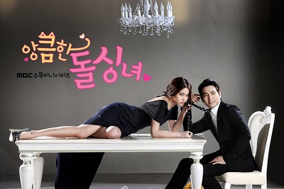 Korean Drama 앙큼한 돌싱녀 / Cunning Single Lady / Sly and Single Again