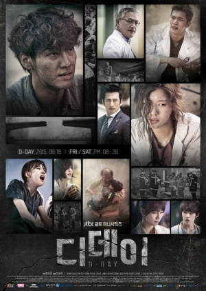 Korean Drama 디 데이 / D-Day / D Day