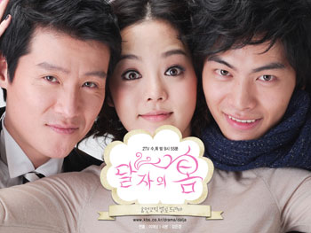 Korean Drama 달자의 봄 / The Spring of Oh Dal Ja / 达子的春天 / Daljaui Bom