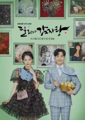 Korean Drama 달리와 감자탕 / Dali and Cocky Prince