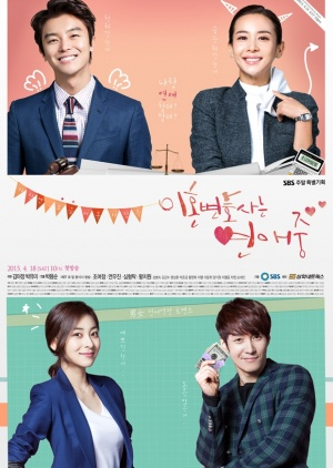 Korean Drama 이혼변호사는 연애 중 / Divorce Lawyer in Love / The Divorce Lawyer Is Dating