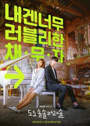Korean Drama 도도솔솔라라솔 / Do Do Sol Sol La La Sol