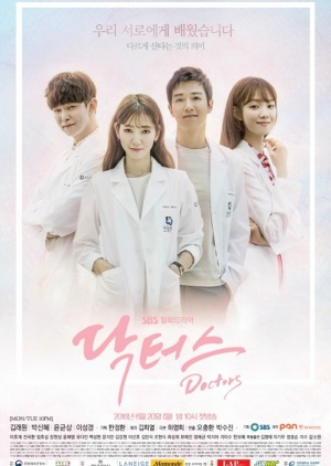 Korean Drama 닥터스 / Doctors /  Doctor Crush
