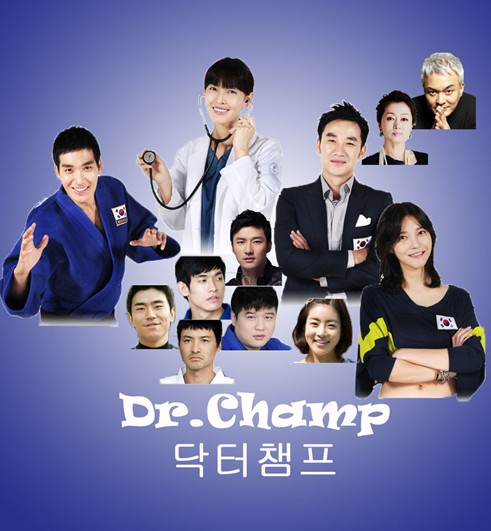 Korean Drama 닥터 챔프 / Doctor Champ