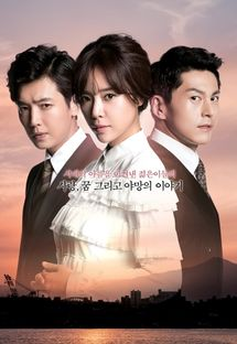 Korean Drama 끝없는 사랑 / Endless Love