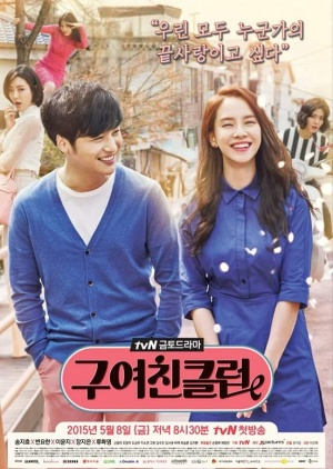 Korean Drama 구여친클럽 / Gooyeochinkeulleob / Ex-Girlfriends' Club / Ex-Girlfriend Club