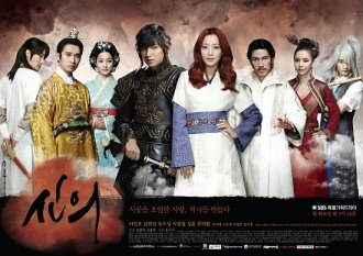Korean Drama The Great Doctor / 신의