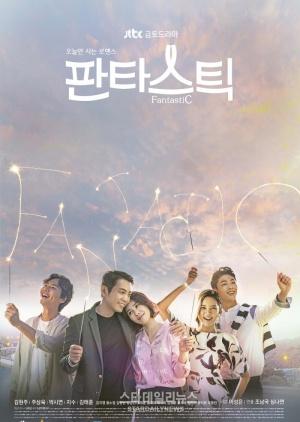 Korean Drama 판타스틱 / Fantastic