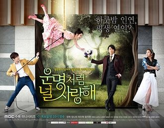 Korean Drama 운명처럼 널 사랑해 / Fated to Love You / Woonmyungcheoreom Neol Saranghae
