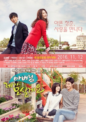 Korean Drama 아버님 제가 모실게요 / Father, I'll Take Care of You