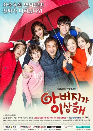 Korean Drama  아버지가 이상해 / Father is Strange / Father is Weird