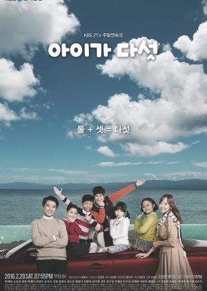 Korean Drama 아이가 다섯 / Five Children