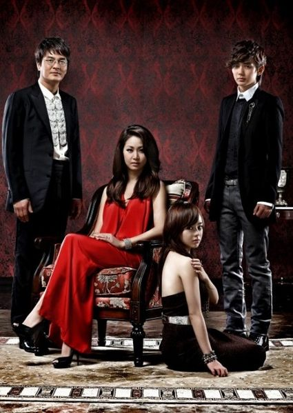 Korean Drama 욕망의 불꽃 / Yokmangeui Bulkkot / Flames of Desire / Women Only Love Once in a Lifetime