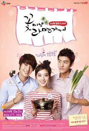 Korean Drama Flower Boy Ramen Shop  / 꽃미남 라면가게 / Kkot-mi-nam Ra-myeon-ga-ge