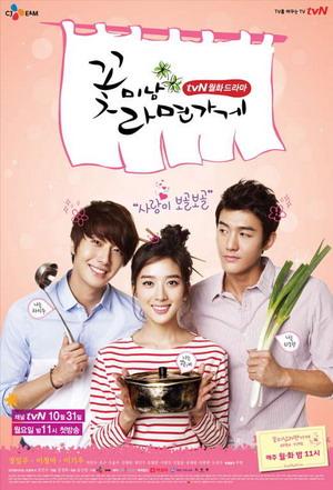 Korean Drama Flower Boy Ramen Shop  / 꽃미남 라면가게 / Kkot-mi-nam Ra-myeon-ga-ge