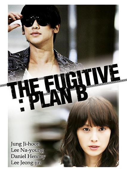 Fugitive: Plan B