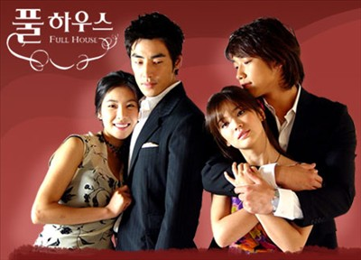 Korean Drama 풀하우스 / Pool Ha-woo-seu