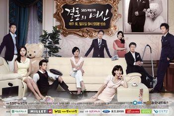 Korean Drama 결혼의 여신 / Gyeorhon-ui Yeoshin