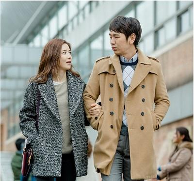 Korean Drama 신의 선물 - 14일 / Shineui Sunmool - 14 Il